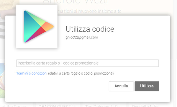 google_play_screen
